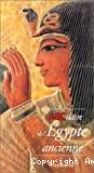Abcdaire de l'égypte ancienne (L')